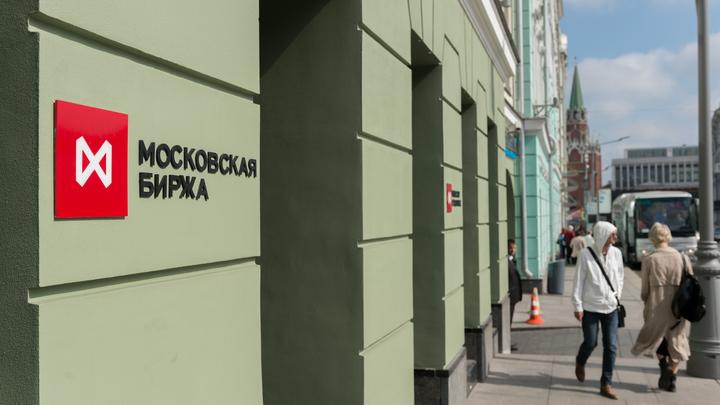 Индекс Мосбиржи впервые вырос до уровня 27 февраля