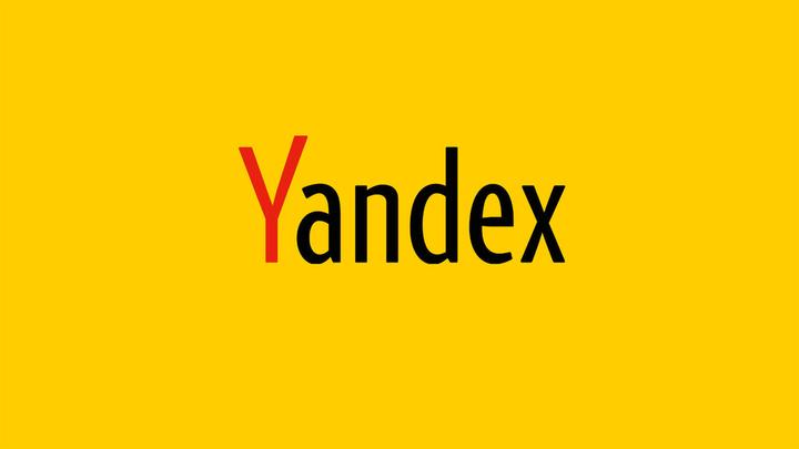 """""""Яндекс"""" запустил конкурента Avito"""