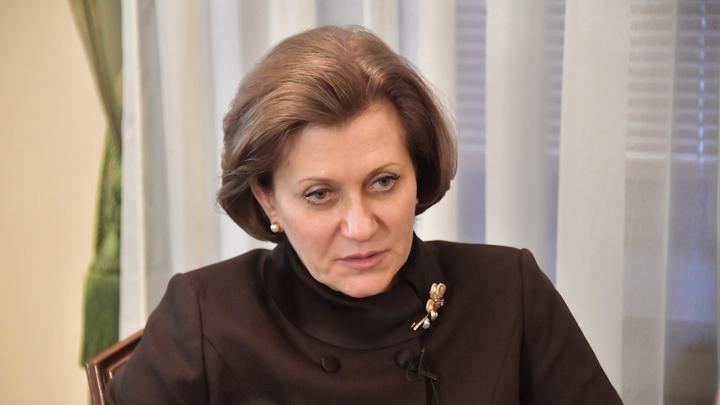 Попова: в 32 регионах заболеваемость ковидом выше, чем в целом в РФ