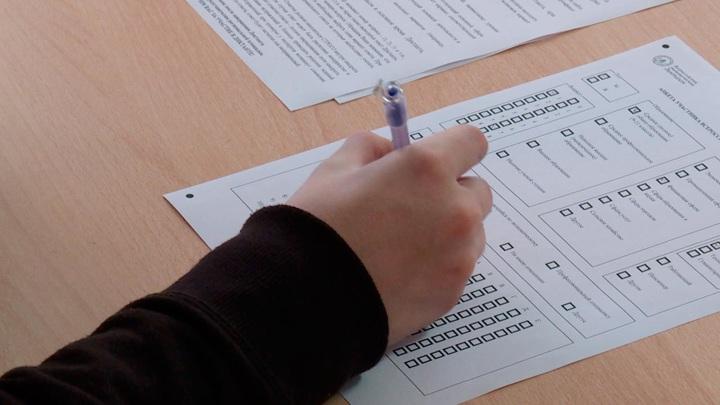 Жителей Ивановской области приглашают принять участие в цифровом диктанте