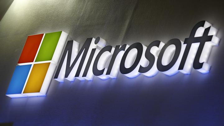 Тысячи клиентов Microsoft могли стать жертвами утечки данных