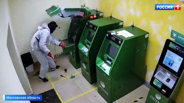 В Наро-Фоминске задержали неудачливых грабителей банкоматов