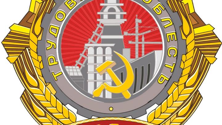 """Кемерово претендует на звание """"Город трудовой доблести"""""""