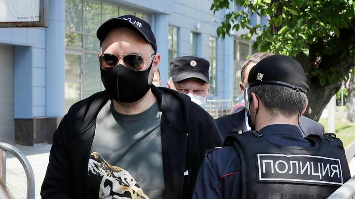 Серебренников не стал обжаловать свой приговор