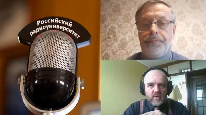 Михаил Бредис (РУДН) и Дмитрий Конаныхин (ведущий)
