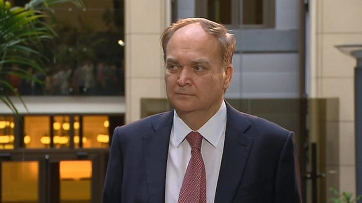Посол России в США Анатолий Антонов приехал в МИД