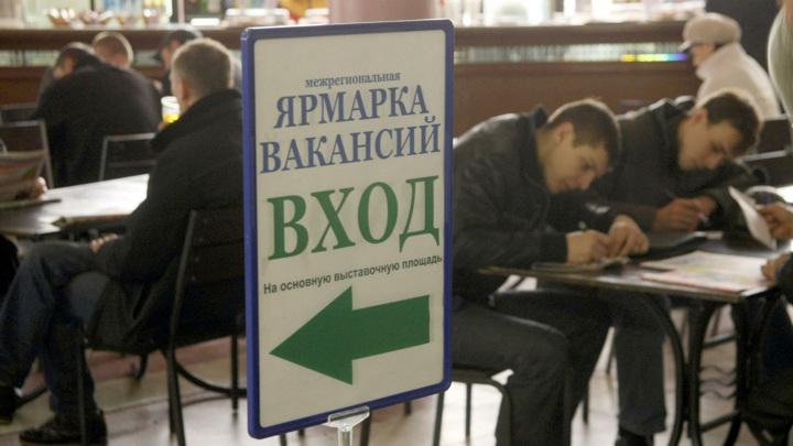 Минтруд: работодатели начали за субсидии трудоустраивать безработных россиян