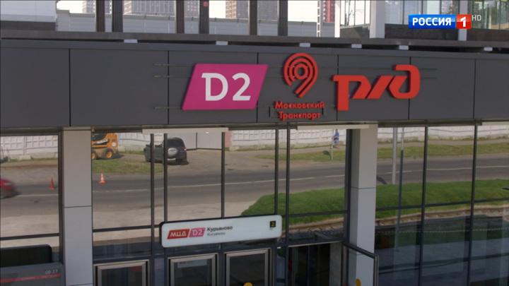 На МЦД откроются 14 новых станций
