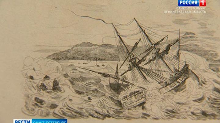 В подвале петербургского дома нашли рисунки, возможно, русского мариниста Льва Лагорио