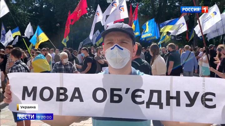 """Украина отметила 30-летие суверенитета митингом под лозунгом """"Язык или смерть"""""""