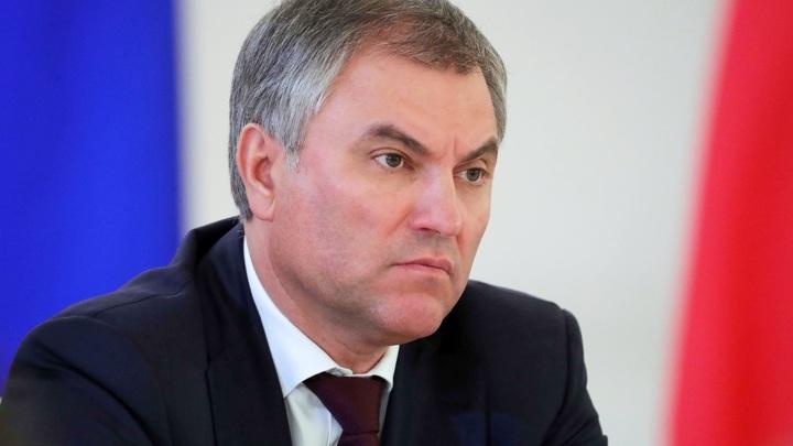Володин выразил соболезнования семьям погибших при стрельбе в Казани