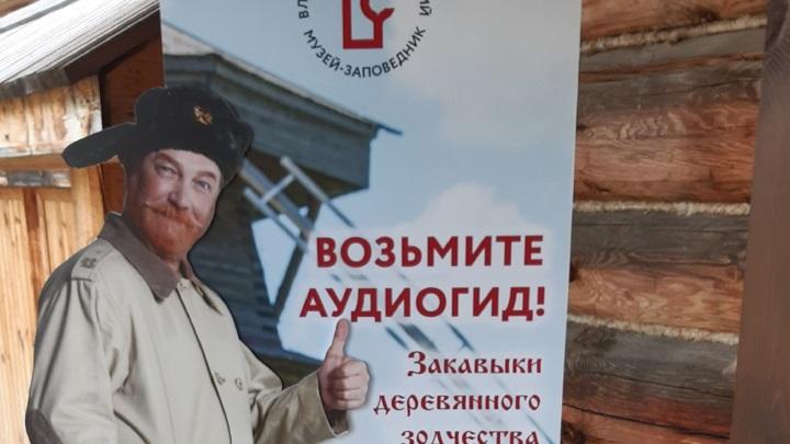Голосом суздальского заповедника стал киногерой Кузьмич
