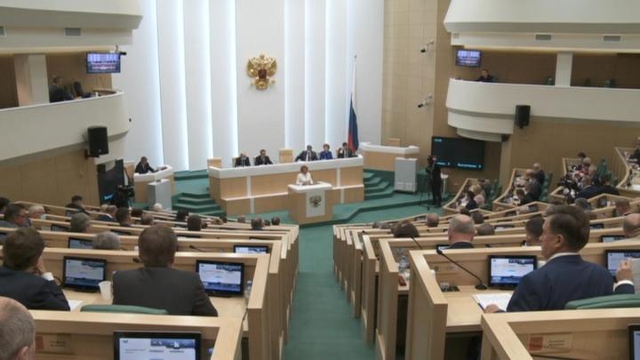 Сенаторы выступили за санкции против стран, нарушающих права русскоязычных граждан