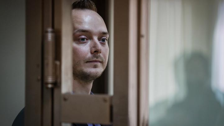 Адвокат Сафронова задержан по обвинению в разглашении данных следствия