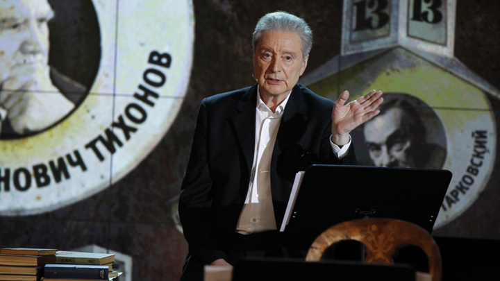 Вениамин Смехов принимает поздравления с 80-летием