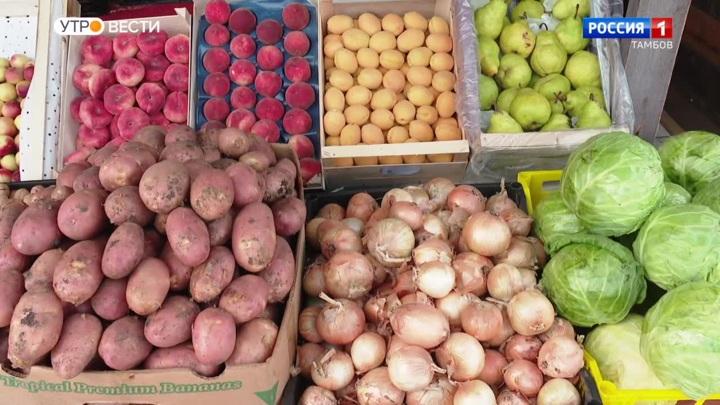 Минсельхоз ожидает снижения цен на овощи и фрукты