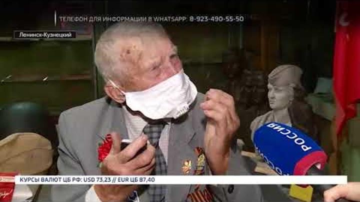 """Важный жест помощи. В Кузбассе проходит акция """"Телефоны-фронтовикам"""""""