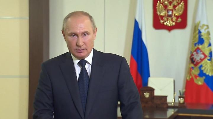 Посковидный мир, поддержка экономики и внешняя политика: чему будет посвящено Послание Путина