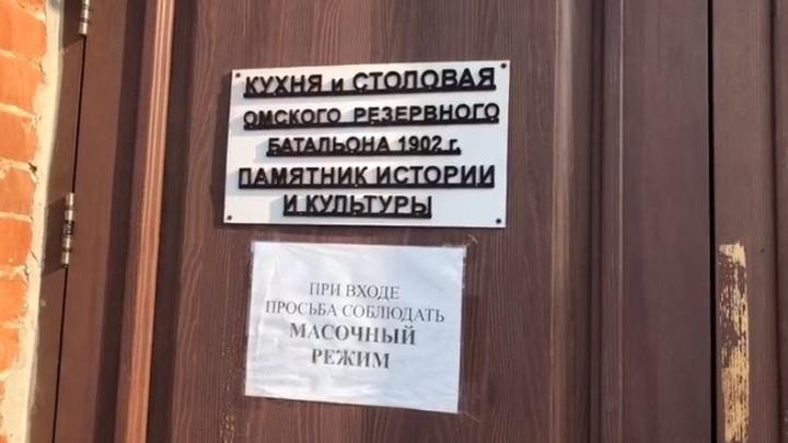 """Комплекс """"Омская крепость"""" возобновляет работу"""