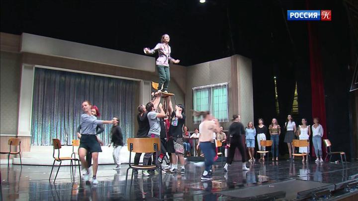 Московский театр мюзикла готовится к открытию юбилейного сезона