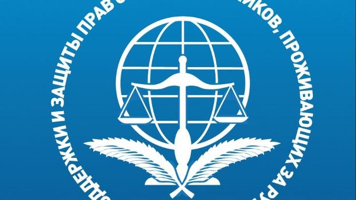 Дело о жуках: семьи задержанных ростовчан обратились в Фонд помощи соотечественникам