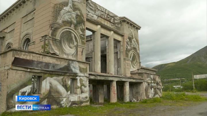 Старый вокзал в Кировске стал мистическим арт-объектом