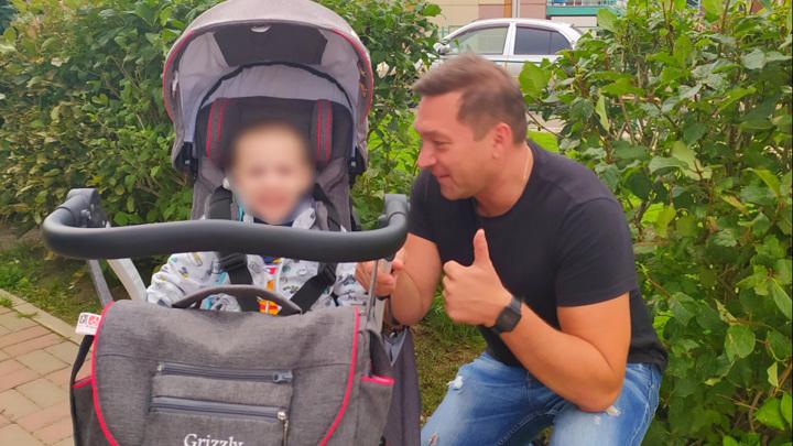 В Красноярске учительница предложила сделать общее фото класса без ребенка-инвалида