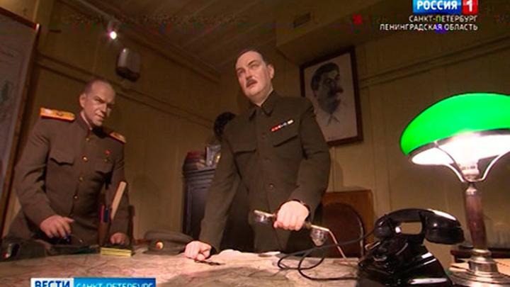 В Смольном открыли вторую часть исторической экспозиции блокадного Ленинграда
