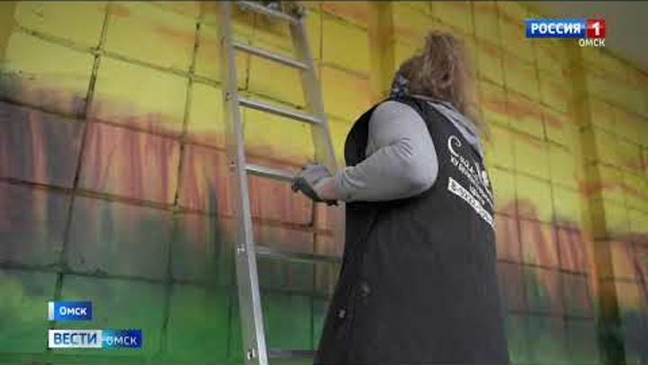 Законный стрит-арт. В Омской области городское пространство украсят граффити