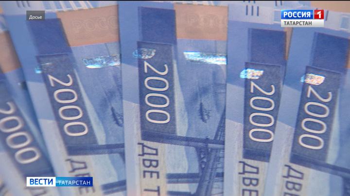 В Татарстане мужчина может сесть на 8 лет за намерение сбыта 12 фальшивых купюр