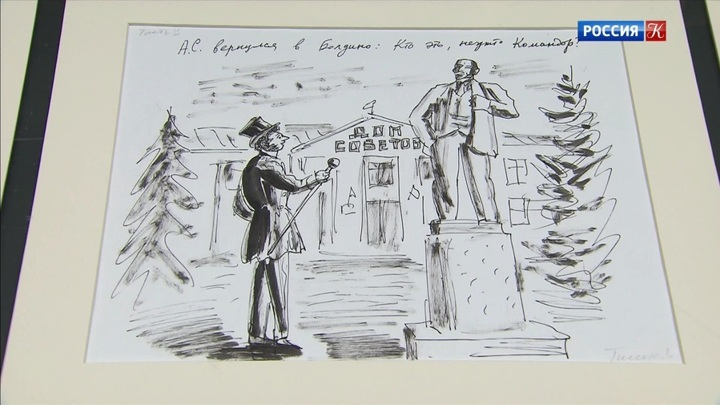 В Пушкинском музее выставлены комиксы Леонида Тишкова