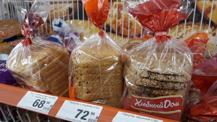 Минсельхоз опроверг сообщения СМИ о подорожании хлеба