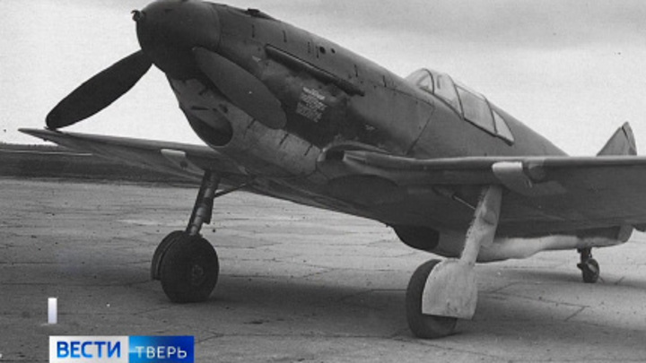 Подо Ржевом найдены фрагменты истребителя ЛаГГ-3