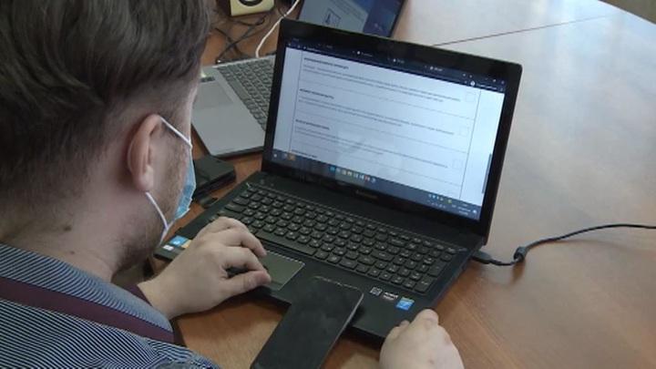В Москве сегодня и завтра будут тестировать систему электронного голосования