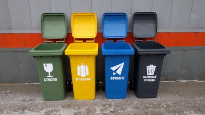 В Кирове установили емкости для раздельного сбора мусора