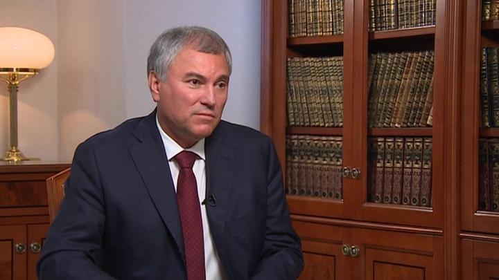 Вячеслав Володин: белорусы сами должны решить судьбу своей страны