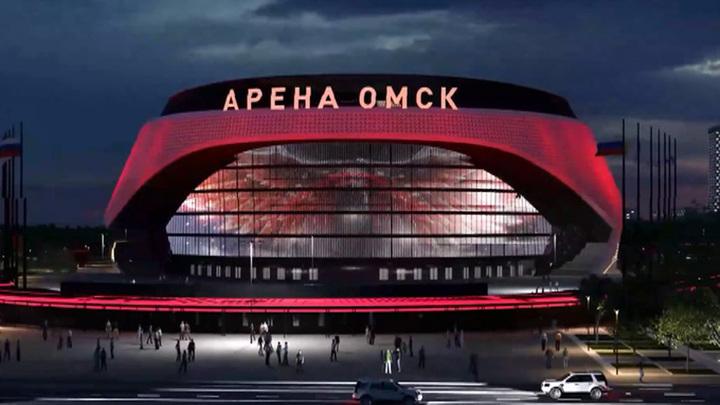 В Омск возвращается большой хоккей. В городе строят ледовую арену