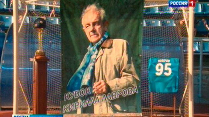Команды петербургских театров сразились за кубок Кирилла Лаврова