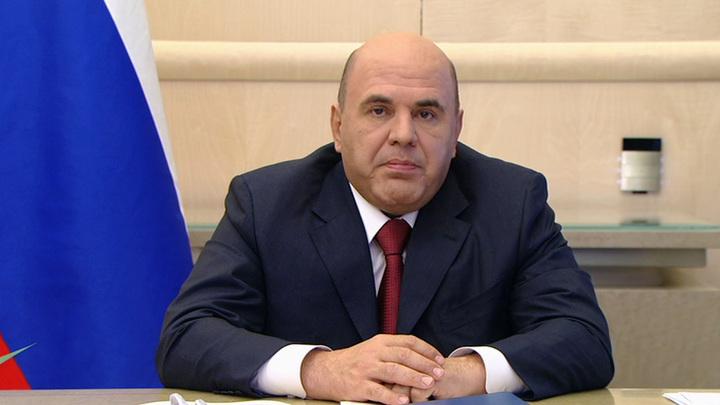 Пилотный проект по tax free в России продлен до конца года