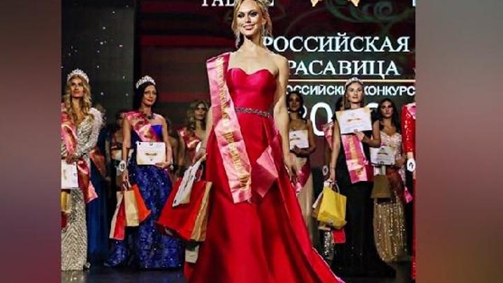 Жительница Тюмени признана самой красивой мамой в России