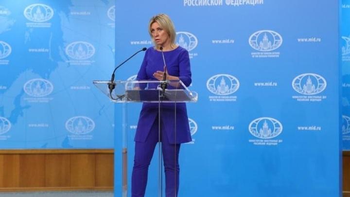 Захарова: вопрос ответственности НАТО за удары по Югославии не закрыт