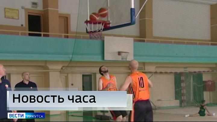 В Прибайкалье откладывается старт баскетбольного сезона