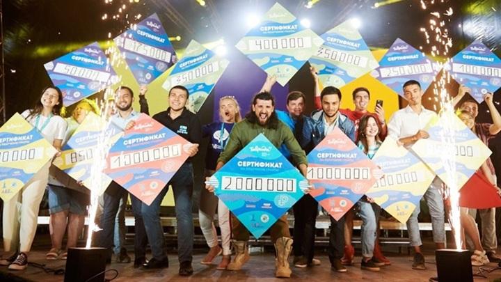 Молодые ярославцы получили 53 млн рублей на реализацию своих проектов