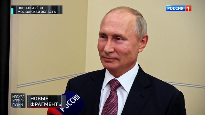 Президент рассказал о подарках от внуков