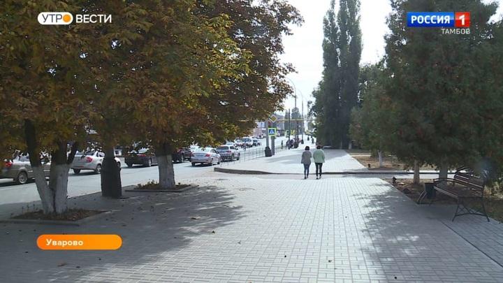 """""""Уваровская рублевка"""": в Тамбовском регионе появилась столица тротуаров"""