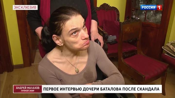 Дочери Алексея Баталова вернули отнятые обманом квартиры