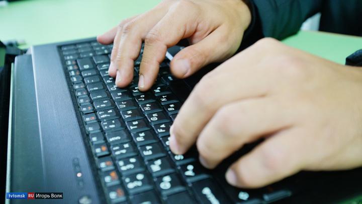 Эксперты: томская IT-отрасль растет, а специалистов не хватает