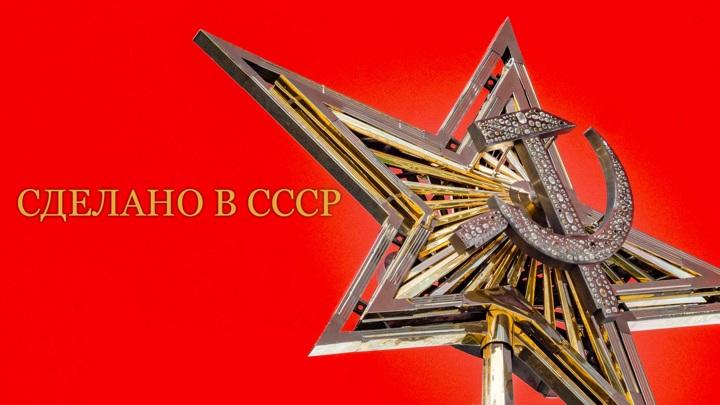 Путин об СССР: я закончил университет, будучи из семьи рабочих