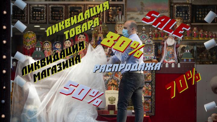 В России возобновился рост количества торговых точек