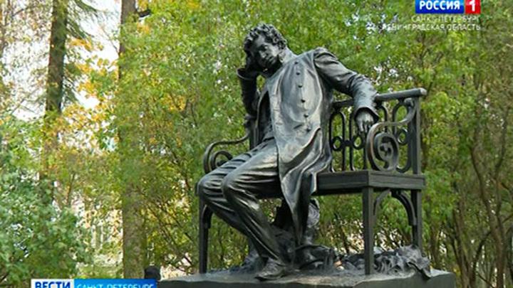 В Пушкине отмечают годовщину создания Царскосельского лицея